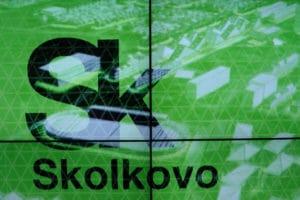 Située à quelques km de Moscou, Skolkovo ambitionne de de devenir la nouvelle Silicon Valley entre Europe et Asie