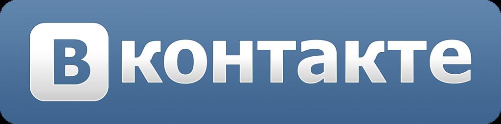 Vkontakte reste de loin le réseau social le plus visité en Russie