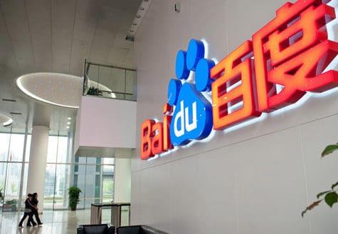 baidu-search-engine-china