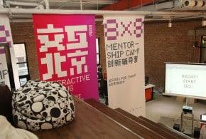 Chine : StartupBRICS présent à Pékin pour participer au 48Hour Startup du Niwotata Future Hub