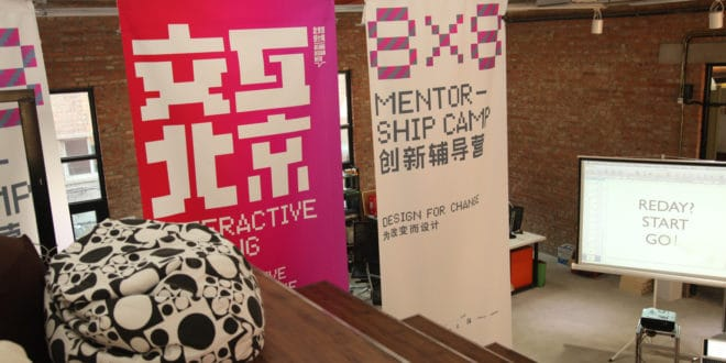 niwotata tech hub in beijing china BRICS startup samir abdelkrim