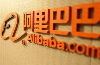 Alibaba-China-Jack-Ma-ECommerce-Wall-Street-StartupBRICS