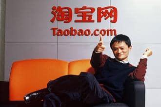 Chine_Jack Ma-Alibaba-ECommerce-StartupBRICS