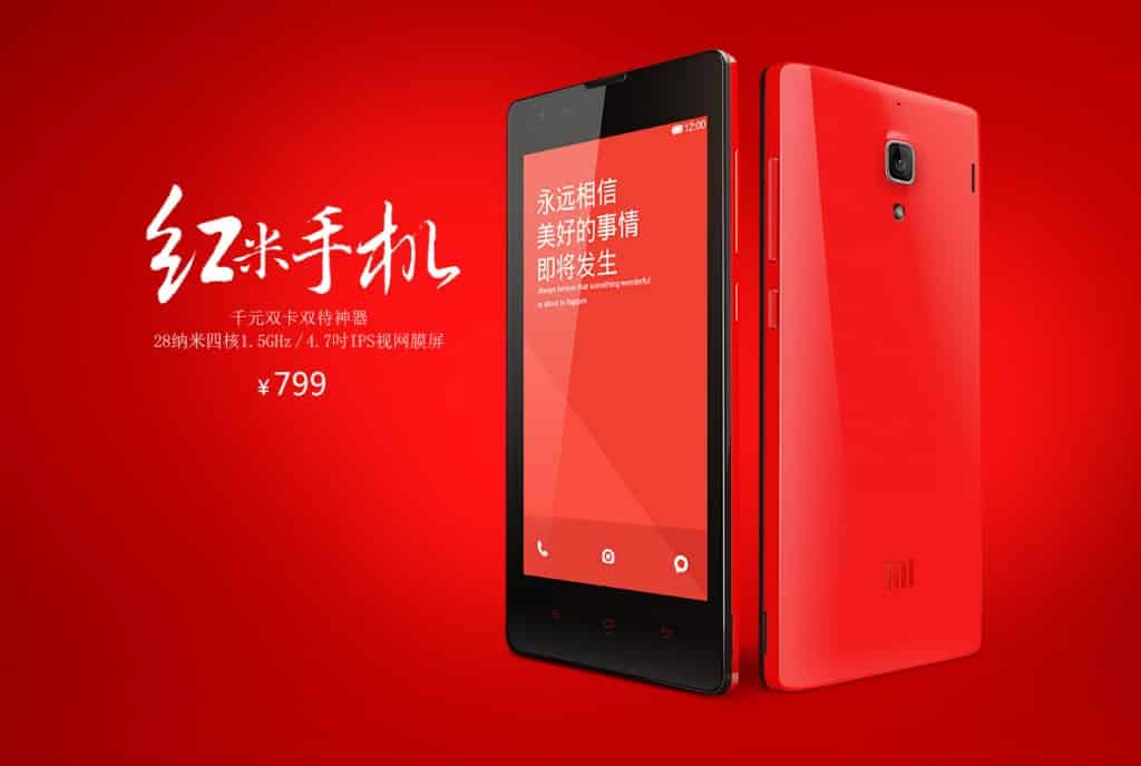 Xiaomi-smartphone-startups-china-StartupBRICS-innovation-asia