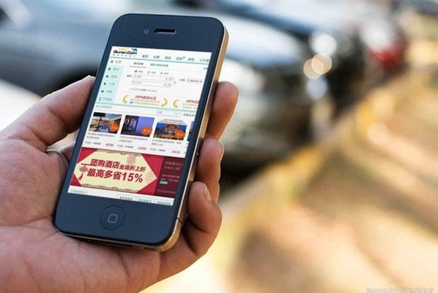 Qunar-china-mtourism-application-startups-asia-innovation