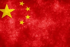 china-startup-chine-innovation-tech-asia-startupbrics-ecommerce-shangai