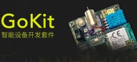 gokit-startup-internet-of-things-china-BRICS-Innovation-China