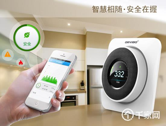 orvibo-iot-connected-objects-startup-internet-of-things-china-BRICS-Innovation-China