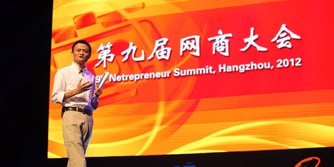Jack-Ma-Alibaba-china-startup-taobao-innovation-BRICS-Startups-TECH-Olivier-Verot-Chine-marketing-digital-pékin-shangai