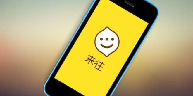 Laiwang-chian-startup-olivier-verot-tech-innovation-asia-mobile
