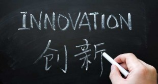 china-tech-innovation-startup-intellectual-property-asia