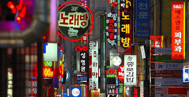seoul-by-night-startup-korea-Daumkakao-kakaotalk-innovation-tech-asia