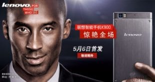 Lenovo-IdeaPhone-Arrives-in-China-smartphone-innovation-daxue-consulting-tech-asia-startup