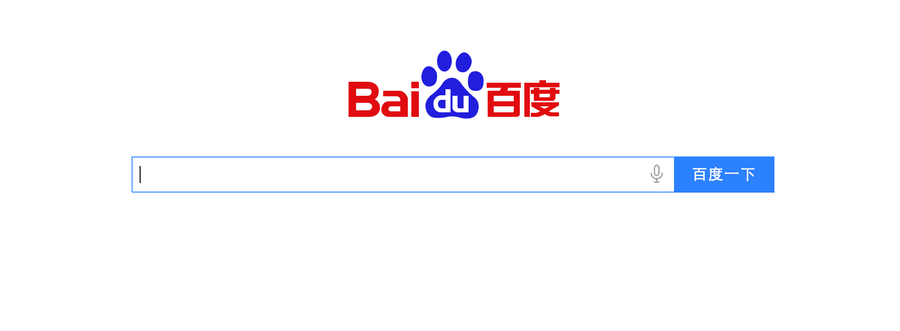 baidu-innovation-chinese-google-startup-tech-asia
