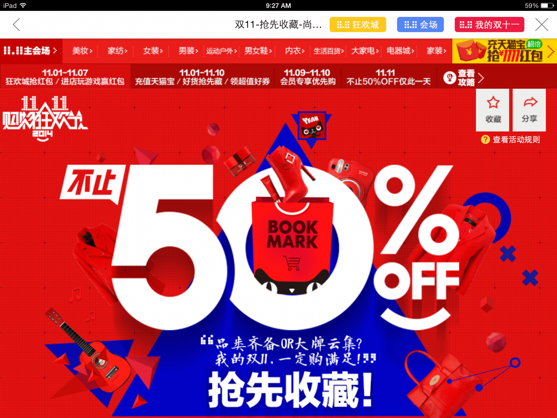 singles-day-china-11-november-asia-tech-ecommerce-alibaba
