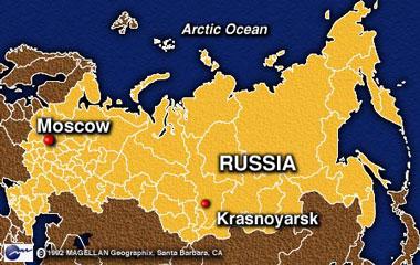 Un futur centre d'innovation verra le jour à Krasnoyarsk