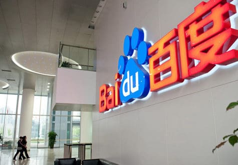baidu-search-engine-china