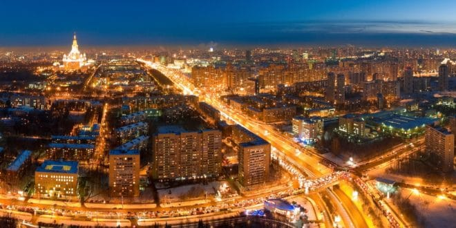 moskva city moscow moscou image