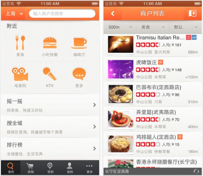 Dianping-china-startup-ecommerce-App-Tech-Asia-BRICS-Startups