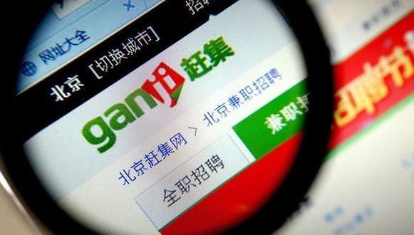 Ganji-china-startup-Innovation-Asia-BRICS-Tech