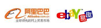 alibaba vs ebay