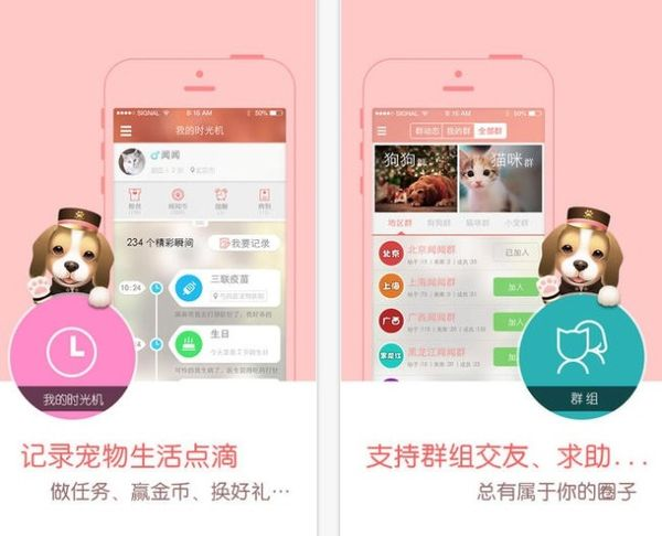 pet-only-social-networking-app
