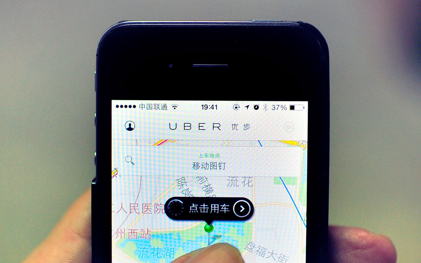 "A man uses the taxi-hailing app Uber on his smartphone in Guangzhou city, south China's Guangdong province, 9 April 2015. Taxi app Uber has set its sights beyond the roads of China with a push into the air and on water as the US company adds helicopters and boats to its ride-hailing services. The company will on Friday (24 April 2015) unveil UberChopper, a sightseeing helicopter ride above Shanghai that will cost 2,999 yuan ($484), including transport in a Mercedes-Benz to and from the helipad. The event is a one-day promotion designed to ""raise awareness"" of Uber, and gauge interest in airborne services. ""Depending on market demand and user interest, we will further explore potential for air travel as a possibility,"" the company said, as it introduces a service already used in other countries including the US, India, Brazil and South Africa. The company has also rolled out a boat-hailing service in the southern city of Hangzhou's scenic West Lake in the past month as well as a trial rickshaw-hailing service in downtown Beijing.(Imaginechina via AP Images)"