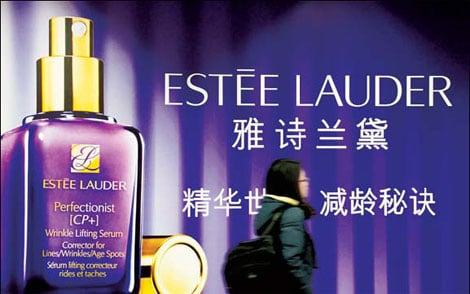 estée-lauder-cosmetics-china-innovation-tech-china-connect-2015