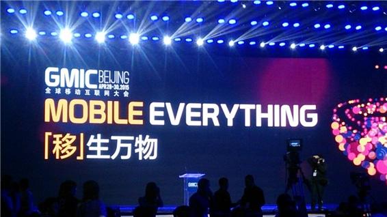 gmic-mobile-everything-uberisation-2015-startup-BRICS