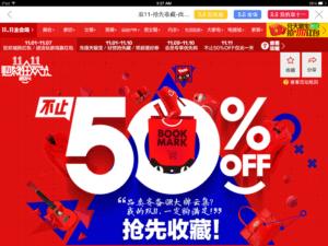 sites de rencontres gratuits chinois