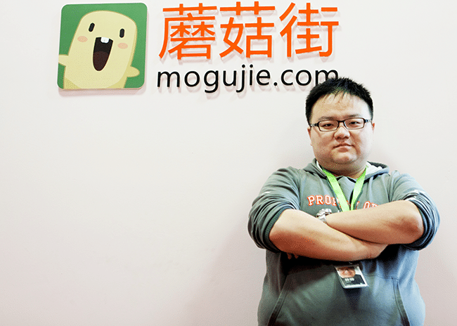 Mogujie-startup-china-social-shopping-tech-asia-innovation-brics