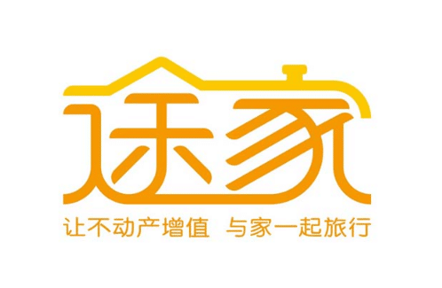 Tujia-Logo (1)